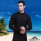 SBARTY 男限量 長袖緊身彈性防寒衣/水母衣_鯊魚皮黑色