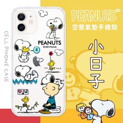 【SNOOPY/史努比】iPhone 12 (6.1吋) 防摔氣墊空壓保護手機殼(小日子)