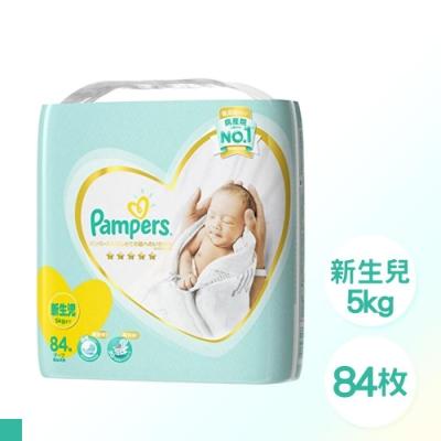日本 Pampers 境內版 增量款 黏貼型 尿布 紙尿褲 NB 84片 x 3包/箱