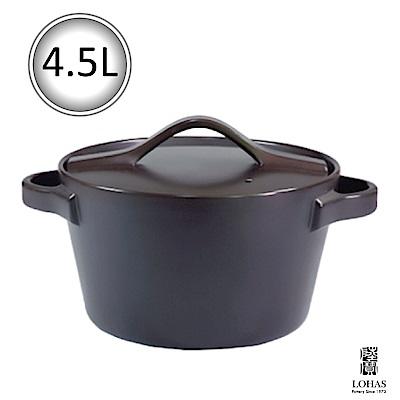 陸寶 洋風二代陶鍋5號4.5L