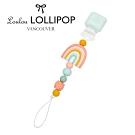 加拿大Loulou lollipop甜心版串珠固齒器/奶嘴鍊夾-幸運彩虹