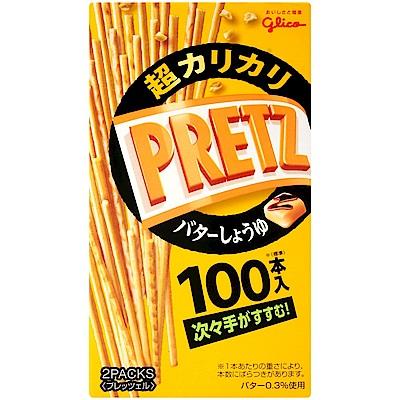 江崎 PRETZ餅乾棒-奶油醬油風味(55g)
