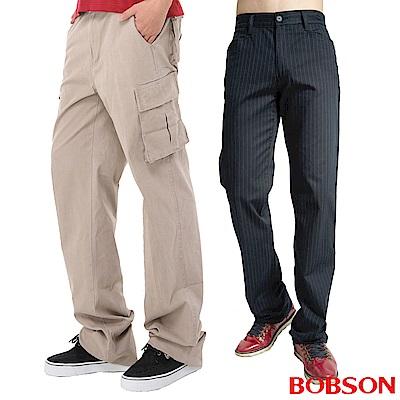 [10/26週末時時樂限定] BOBSON 男款直筒褲(2款任選)