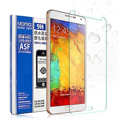 MONIA SAMSUNG Note 3 / N9000日本頂級疏水疏油9H鋼化玻璃膜