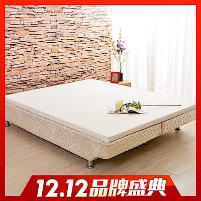 (雙12限定)LooCa 法國防蹣防蚊5cmHT乳膠舒眠床墊雙人5尺-共二色
