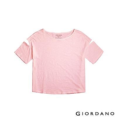 GIORDANO  女裝素色寬版挖肩T恤-04 薄紗粉紅色