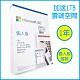 微軟 Microsoft Office 365 中文 個人版一年盒裝(不含光碟) product thumbnail 1