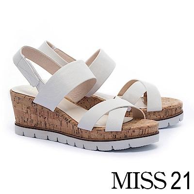 涼鞋 MISS 21 鄰家好感交叉帶設計牛皮楔型涼鞋-米