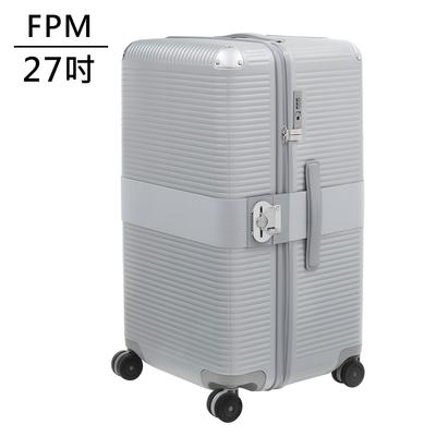 FPM MILANO BANK ZIP Glacier Grey系列 27吋運動行李箱 冰川銀 (平輸品)