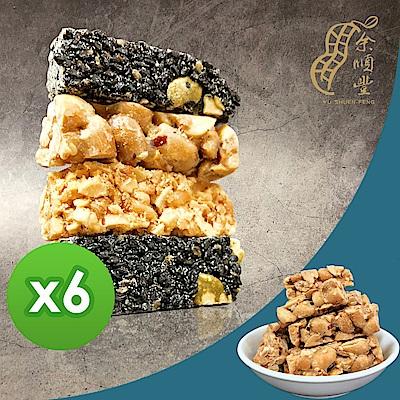 余順豐 花生糖(200g)*6包