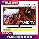 [館長推薦]SAMSUNG三星 50吋 4K UHD連網液晶電視 UA50RU7400WXZW product thumbnail 1
