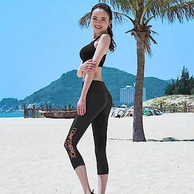 Biki比基尼妮泳衣   橙子泳褲單七分褲浮潛褲女(M-2XL)