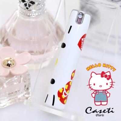 【Hello Kitty X Caseti】特寫凱蒂-現代感 香水分裝瓶
