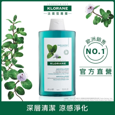 (品牌直營) KLORANE 蔻蘿蘭 涼感淨化洗髮精400ml
