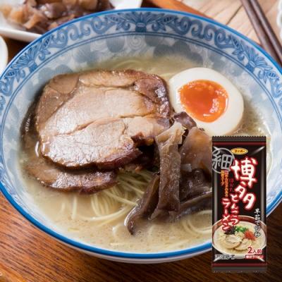 三寶棒狀 博多豚骨拉麵 (170g)