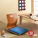 C'est Chic-悠雅度日曲木和室椅-海軍藍