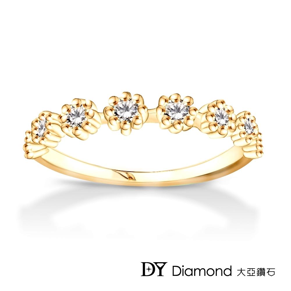 DY Diamond 大亞鑽石 L.Y.A輕珠寶 18黃K金 綻放 鑽石線戒