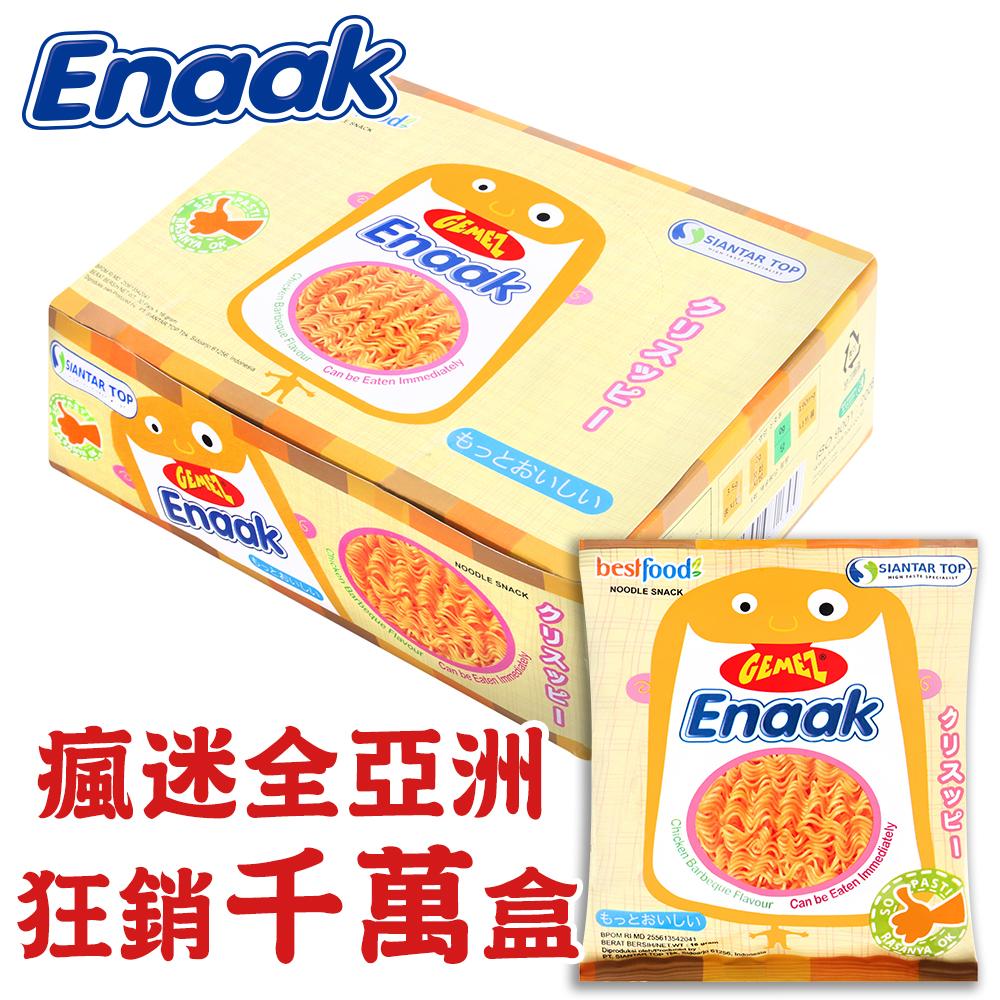 (活動)韓國Enaak 香脆點心麵隨手包1盒(16gx30包)小雞麵