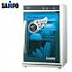 (快速到貨)SAMPO 聲寶 四層 光觸媒 紫外線 殺菌 烘碗 KB-RF85U product thumbnail 1