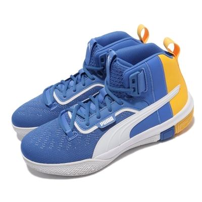 Puma 籃球鞋 Legacy MM 運動鞋 高筒 男鞋 輕量 高回彈 耐磨 透氣 藍 黃 19404803