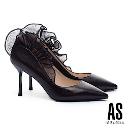 高跟鞋 AS 雪紡紗荷葉抓皺飾邊羊皮美型尖頭高跟鞋-黑
