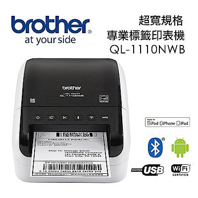 Brother QL-1110NWB 專業大尺寸條碼標籤列印機