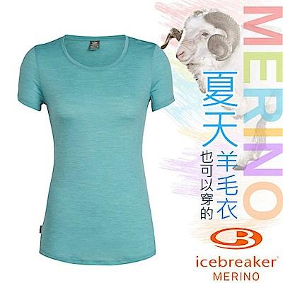 Icebreaker 女 美麗諾羊毛 COOL-LITE 圓領短袖休閒上衣_海水藍