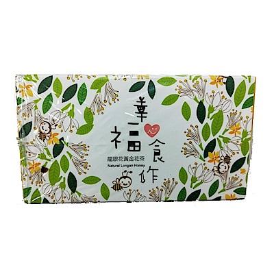 中寮鄉農會 龍眼花黃金花茶(2gx18包/盒)