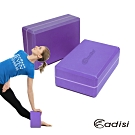 ADISI 瑜珈磚 AS19044 (3x6x9吋)|台灣製造