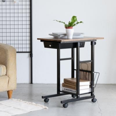 [時時樂限定] Amos 工業復古風多功能收納邊桌/懶人桌