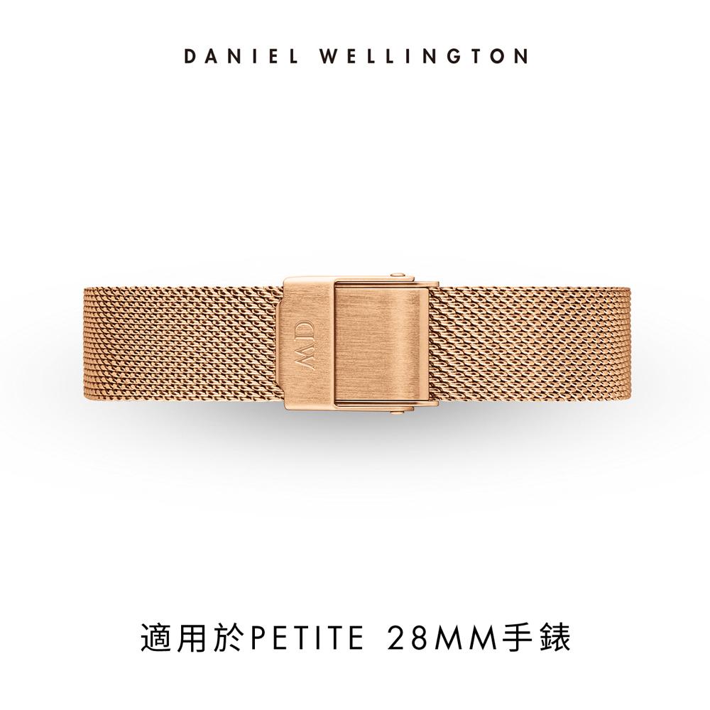 DW 錶帶 12mm香檳金米蘭金屬編織錶帶