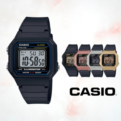 CASIO卡西歐 方型經典電子錶(W-217H)