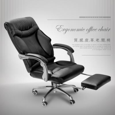 [時時樂限定] IDEA尊爵版透氣皮革鋁合金高背電腦椅/主管椅-附腳托