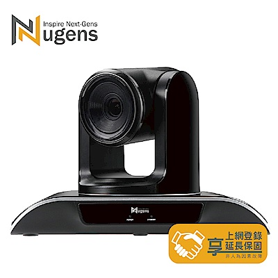 Nugens VC300 USB PTZ視訊攝影機 3倍光學FULL HD 1080P