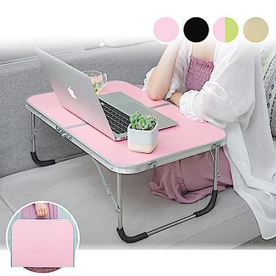 【MS】露營野餐追劇好夥伴-鋁合金迷你摺疊桌(超強承重款/4色可選)