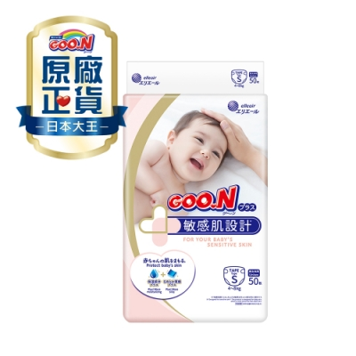 日本大王GOO.N境內版-敏感肌系列-黏貼型紙尿布-(S)50片x4包/箱