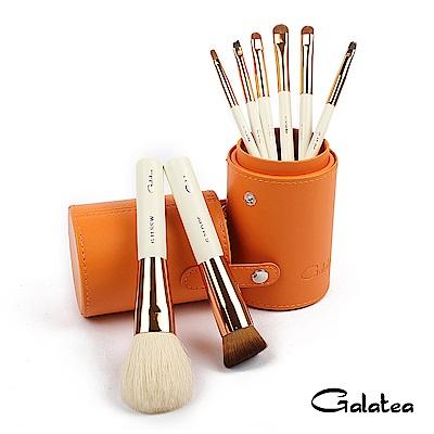 Galatea葛拉蒂 金顏短柄系列 8支裝頂級彩妝刷具組-橘