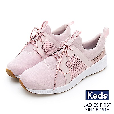 Keds STUDIO FLAIR 完美包覆綁帶輕量休閒鞋-粉紅