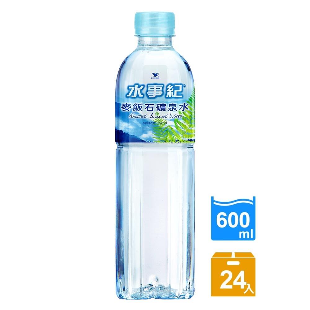 水世紀麥飯石礦泉水(600mlx24入)