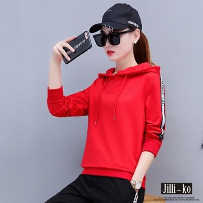 JILLI-KO 舒適運動抽繩連帽套裝- 黑/紅