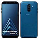 SAMSUNG Galaxy A6+ (4G/32G) 6吋智慧手機
