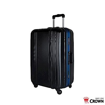 CROWN 皇冠 27吋鋁框箱 彩色鋁框拉桿箱 行李箱 黑色藍框