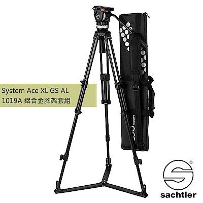 沙雀 Sachtler 1019A Ace XL GS AL錄影油壓三腳架套組 [公司貨]