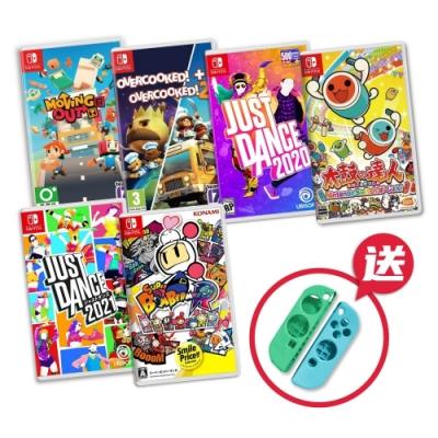 Switch 遊戲軟體 多人同樂系列多選一 (舞力全開2020/舞