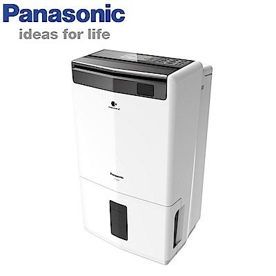 Panasonic國際牌 16L 1級ECONAVI PM2.5顯示 清淨除濕機 F-Y32JH