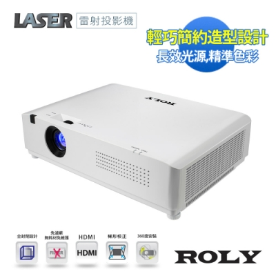 ROLY RL-A400W WXGA 4000流明 雷射液晶投影機