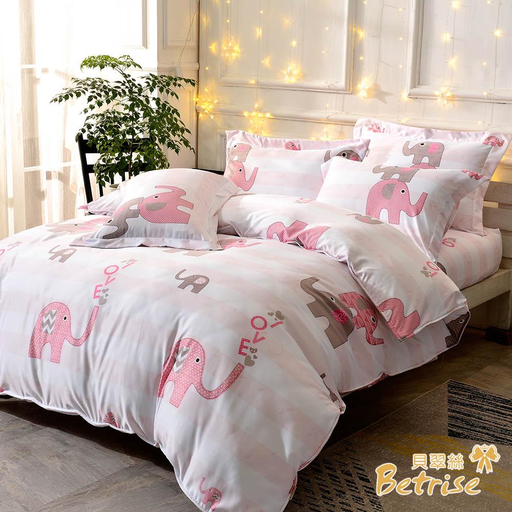Betrise粉紅象園  雙人-環保印染抗抗菌天絲三件式枕套床包組