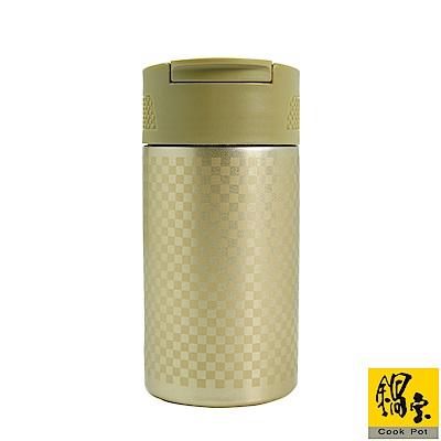 鍋寶 #304不鏽鋼咖啡萃取杯(鉑金鑽)