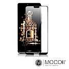 Mocoll - 2.5D 滿版 , 9H 鋼化玻璃膜 - 華為 P20 專用