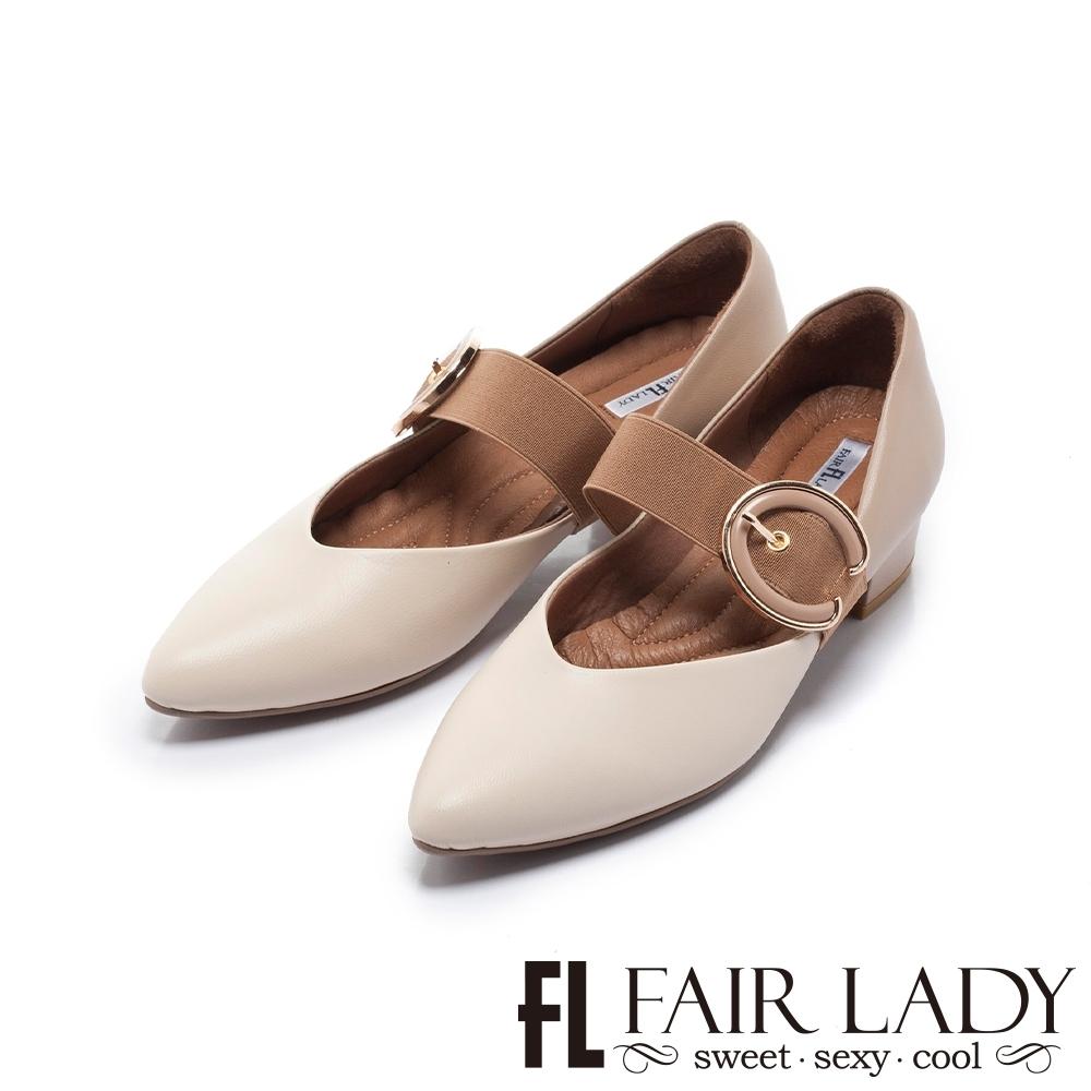 FAIR LADY 芯太軟 腰帶扣裝飾尖頭低跟鞋 米